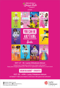 Barbie Manila For Kids