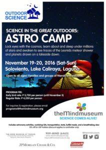 astro-camp